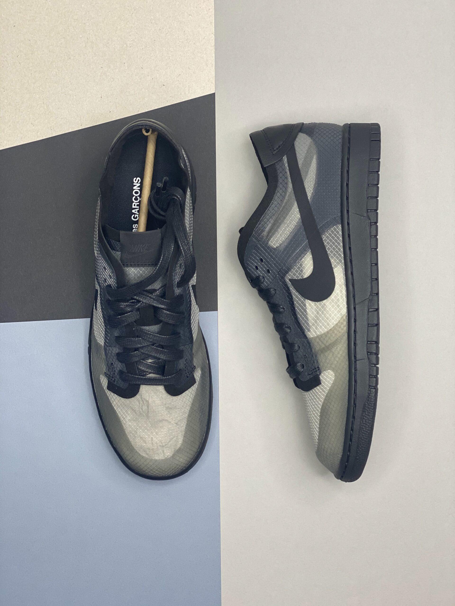 Nike x CDG