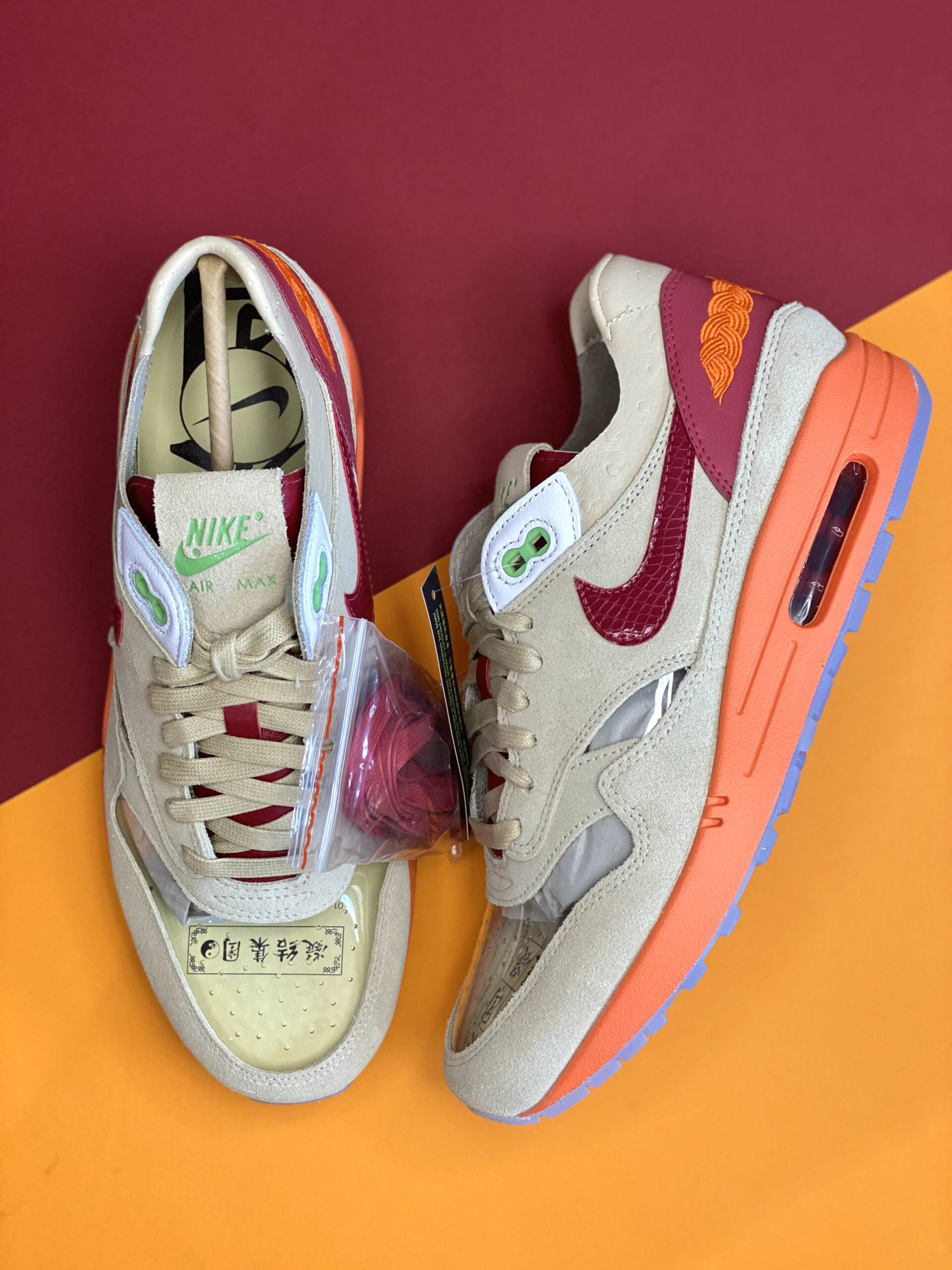 Nike x CLOT